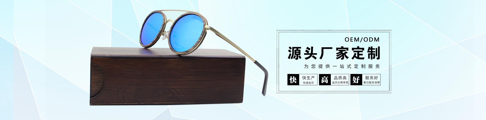 深圳市莱奥光学有限公司